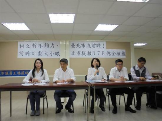 蔡英文8千亿预算台北一毛未取 台北议员抗议柯文哲