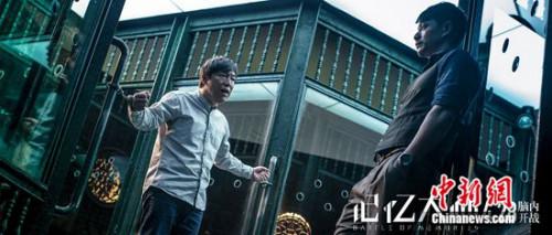 《记忆大师》剧情版预告曝光 黄渤段奕宏联手追凶故事即将上演