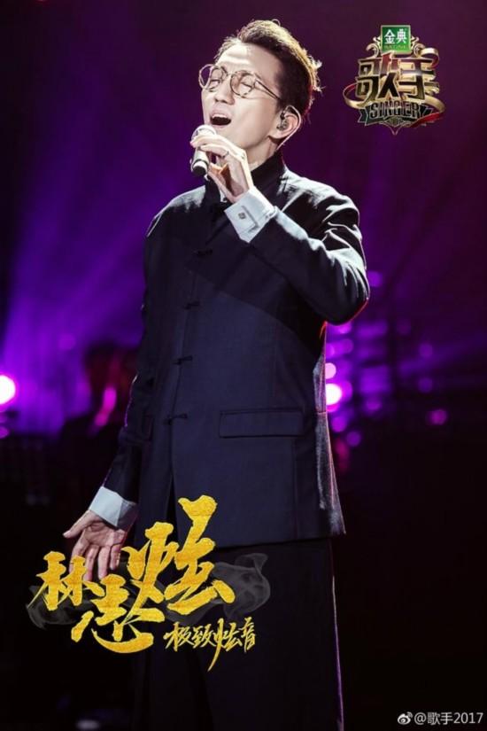 我是歌手2017歌王是谁?总决赛袁娅维请刘欢出