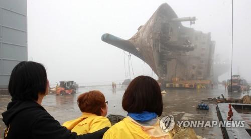 """完成打捞 韩国""""世越""""号沉船事故全纪录"""