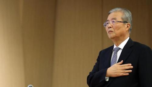 资料图片:金钟仁。(图片来源:韩联社)