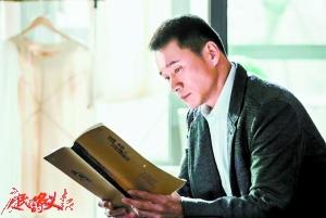 赵东来获好评 丁海峰:好人坏人不写在脸上