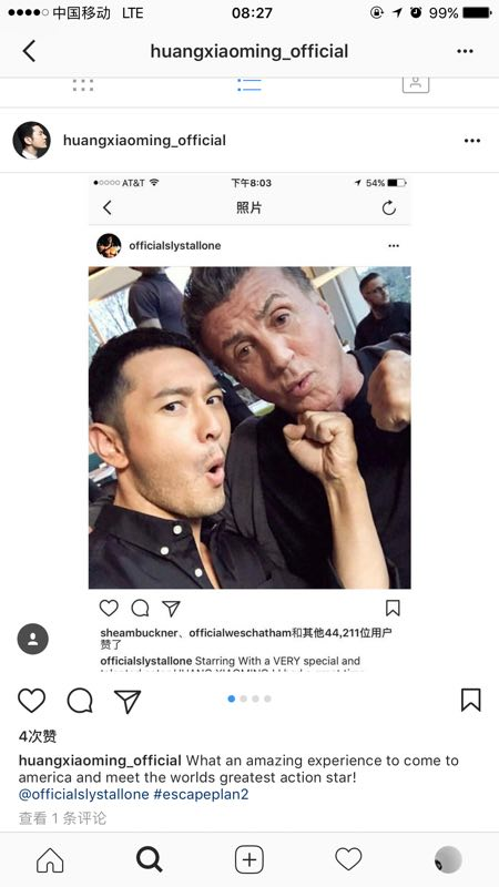 """黄晓明""""拜新师傅""""史泰龙 加盟好莱坞新片"""