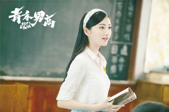 """《青禾男高》定档 景甜欧豪演绎""""校园风云"""""""