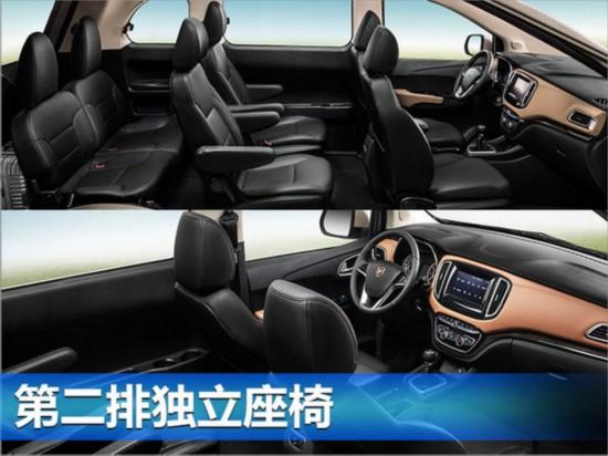 金杯F50新MPV/五月上市 尺寸超过途安L-图2