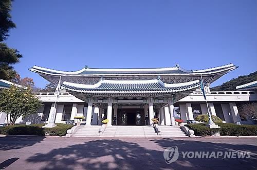 韩国总统府青瓦台。(图片来源:韩联社)