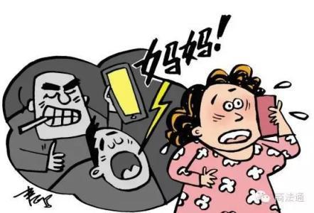 电话里女儿哭喊求救妈妈冷静报警 原系骗子合成音频