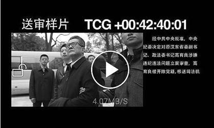 1400万!周梅森问鼎编剧作家榜