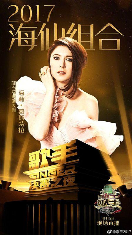 《歌手》决赛帮唱全公布!刘欢张惠妹岳云鹏齐聚