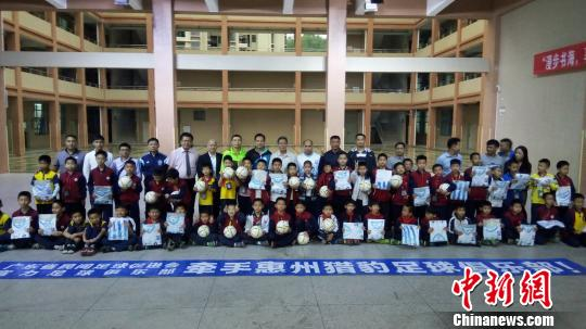 广东送球下乡进校园公益活动走进惠州
