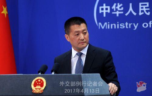 外交部:对话协商是解决朝鲜半岛核问题的唯一有效途径