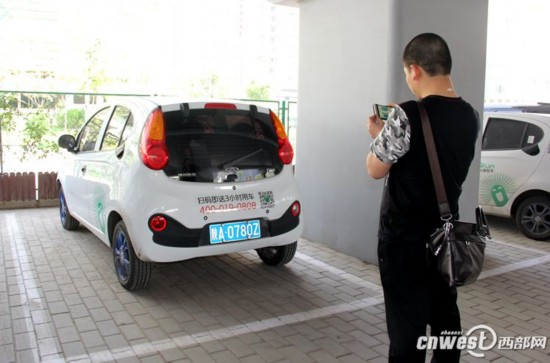 少取还车不便 西安共享汽车便捷与困难并存