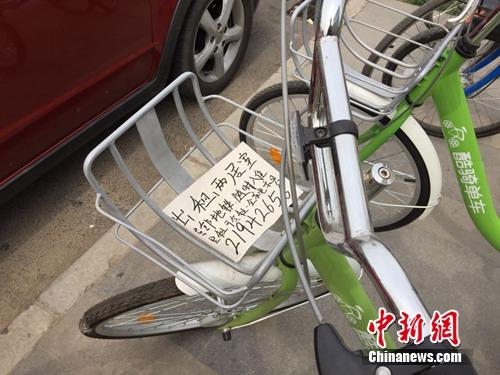 小广告袭共享单车 共享单车企业自己是否可做车身广告?(