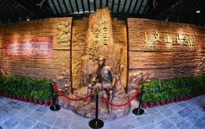 丁文江诞辰130周年纪念大会在泰州泰兴召开