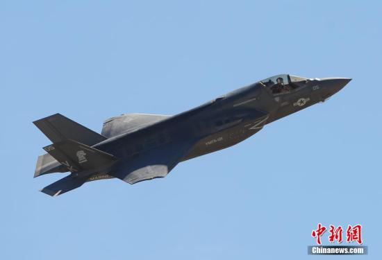 图为F35B闪电战机。<a target='_blank'  data-cke-saved-href='http://www.chinanews.com/' href='http://www.chinanews.com/'><p  align=