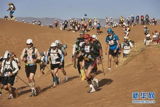 摩洛哥沙漠超级马拉松赛第5赛段