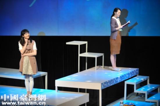 台湾原创音乐剧《家・书》在国家戏剧院温情上演