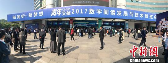 2016年中国数字阅读白皮书发布:市场规模达120亿元