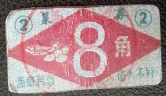 """江西纪委干部:20年前""""份餐制"""" 管不住的嘴 八项规定管住了"""