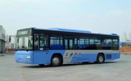 A Chinese Yutong bus. [File Photo: mhwmm.com]