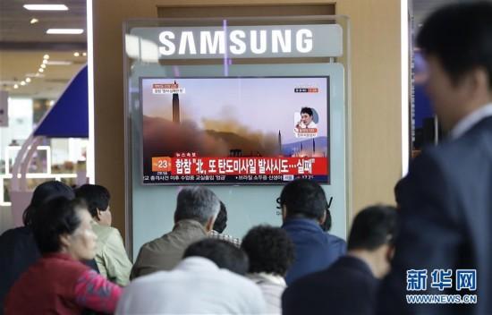 (外代一线)(1)韩美称朝鲜最新一次试射导弹失败