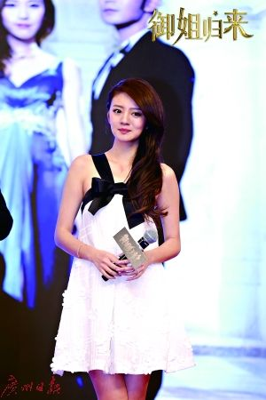 安以轩首谈婚礼细节  透露会亲自设计婚纱