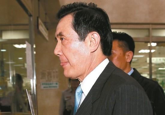 """台湾""""司法改革委员""""铁口直断马英九不会坐牢"""