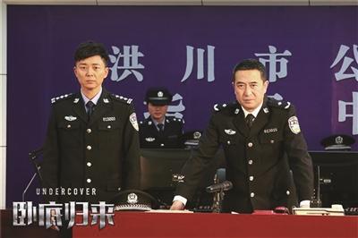 """张嘉译""""卧底归来"""" 展现正能量警察形象"""