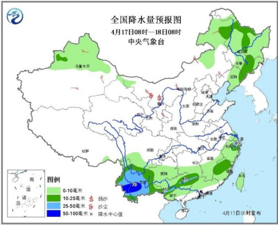 西北地区内蒙古中西部多风沙 东北迎来小到中雨
