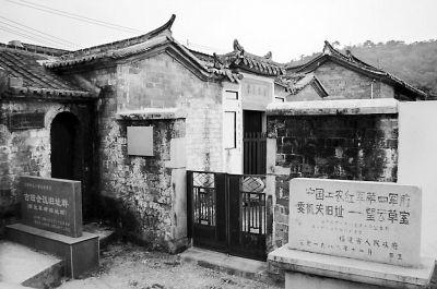 毛泽东纪念堂视频_新泉整训:我军建设史上的光辉一页--党史频道-人民网