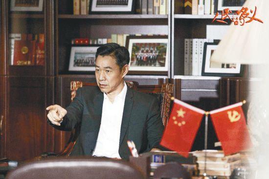 《人民的名义》热播 剧组最开始让张丰毅演侯亮平