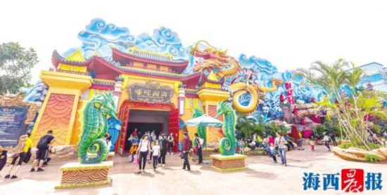 厦门文化旅游再添新标杆 方特东方神画正式开园