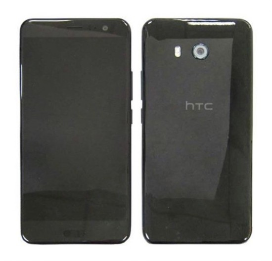 HTC U渲染图