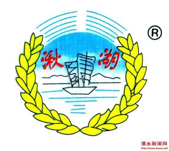 湖 大米获中国驰名商标认定