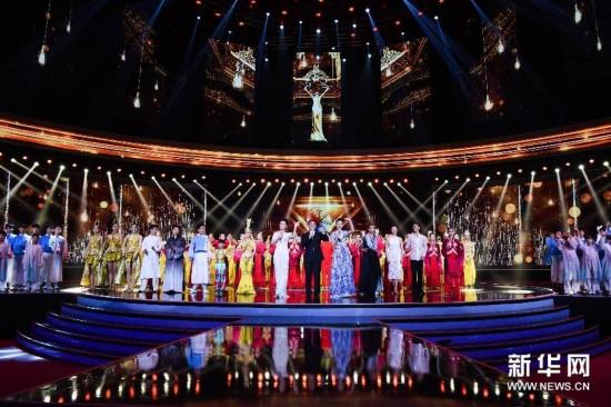 第七届北京国际电影节开幕 晚会现场众星云集