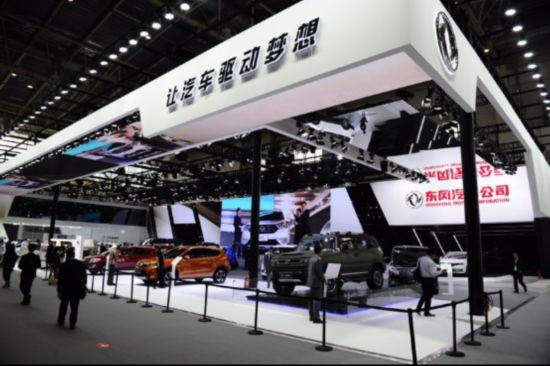 上海车展:首发5款自主SUV 东风重装上阵
