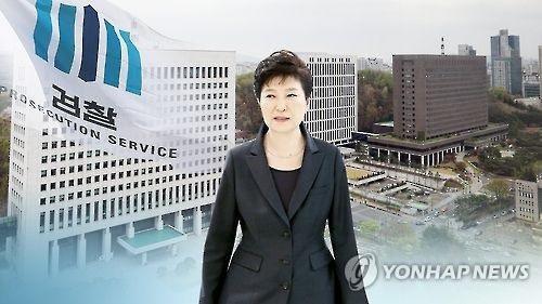 韩国总统朴槿惠。图片来源:韩联社。