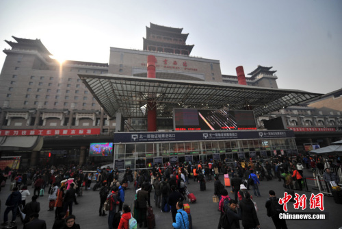 资料图:北京西站 <a target='_blank'  data-cke-saved-href='http://www.chinanews.com/' href='http://www.chinanews.com/' _fcksavedurl='http://www.chinanews.com/' ></table><p  align=