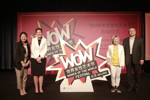 """4月15日,北京""""WOW世界女性艺术节""""启动仪式暨北京天桥艺术中心与英国南岸艺术中心战略合作签约仪式在北京天桥艺术中心举行。"""