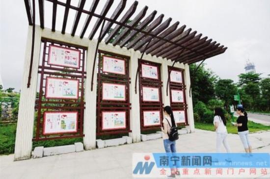 南宁推进城市精细化管理 打造宜居绿城建文明家园