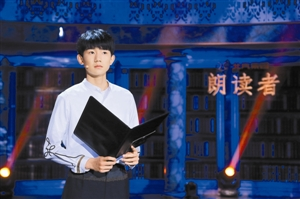 "TFBOYS成员王源登《朗读者》与董卿畅谈""青春"""