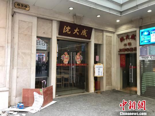 老鼠横行视频流传上海沈大成南京东路店停业一天