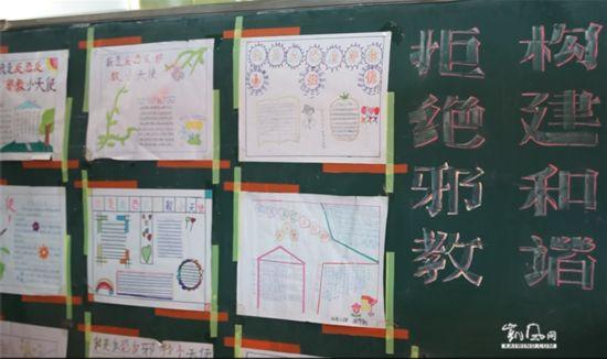 喜十九大手抄报-林口县全方位开展反邪教宣传
