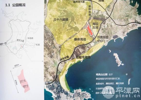 广西博白凤山地图