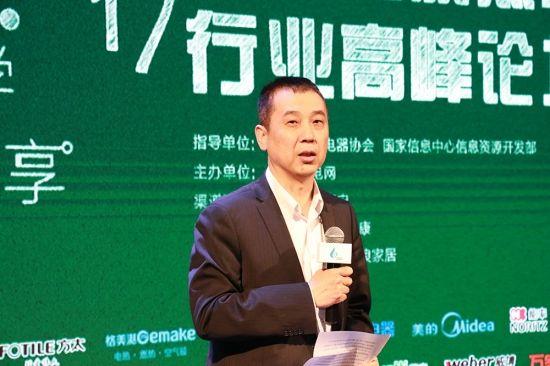 中国家电协会副理事长徐东生