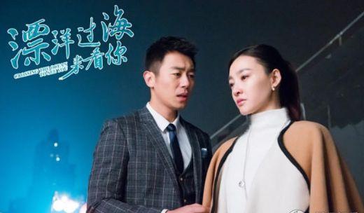 苏畅演员_苏畅的电视剧