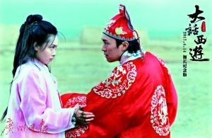 《大话西游之大圣娶亲》成为首部票房破亿元的华语重映影片