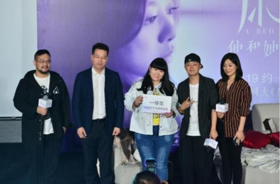 陈正道包贝尔出席《床3之他和她的关系》首映礼 超级网大获赞