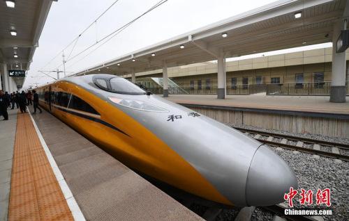 中国高铁将迎来第一次跨省调价:根据各车次的客流状况呈现差异化