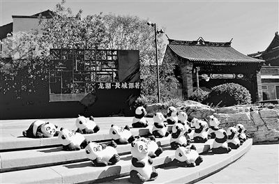 北京人偏爱去哪里旅居?